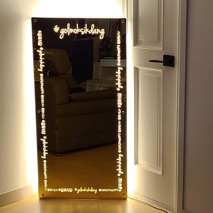 거울간판 002 포토존