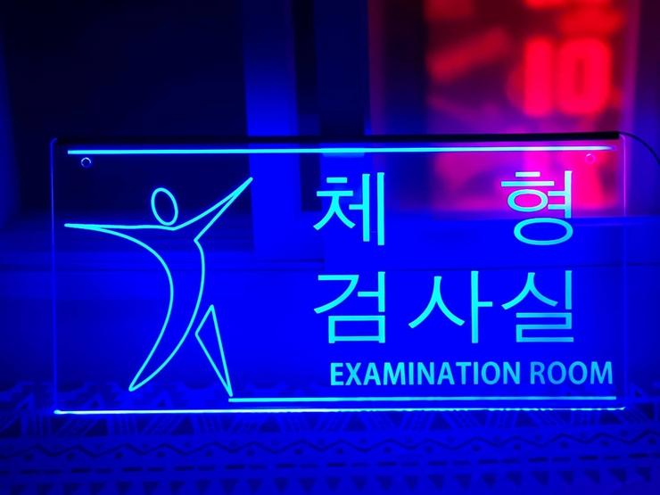 LED POP 003 홍보용사인 제작