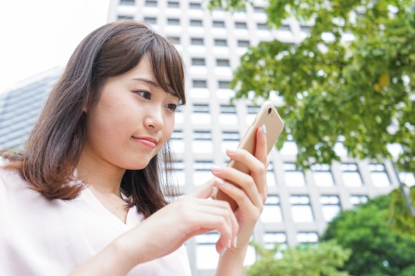 Woman using a smartphone