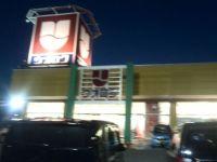 スーパー「ウオロク」の店舗