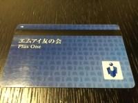 三越のエムアイ友の会カード