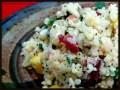 Cranberry Mango Millet Salad: Vegetarian & Vegan Collection @MintGrapefruit