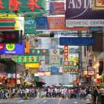 Luxury Brands in Hong Kong – A Design of the Times…