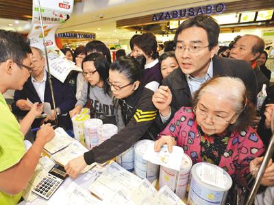 Chinese buying formula in Hong Kong