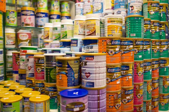 Powdered Milk Hong Kong