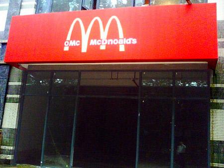 Fake McDonalds in China
