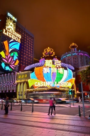 Grand Lisboa Macau | Mint Mocah Musings