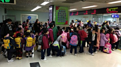 Shenzhen Cross border School Children