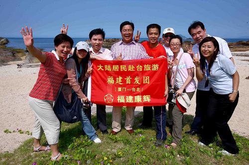 China's travellers   Mint Mocha Musings