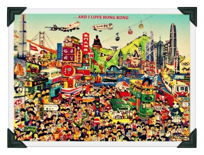 HK Postcard