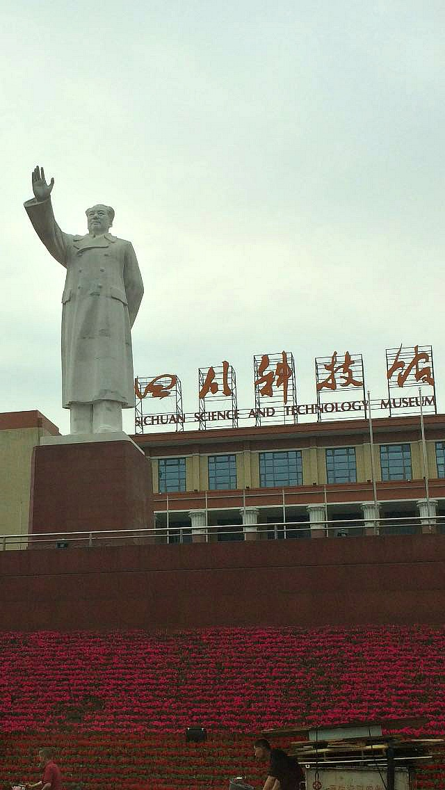 China: Chairman Mao in all his glory....#ThisisChina