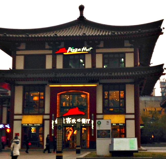China: Pizza Hut is universal! #Orientalstyle