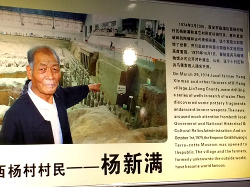 Founder of the Terracotta Army