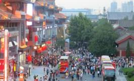 Outside the Westin Xian