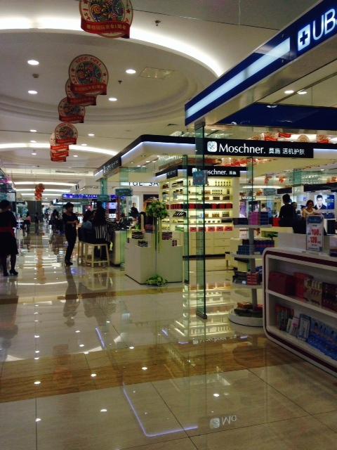 Shopping in Xi'an | Mint Mocha Musings