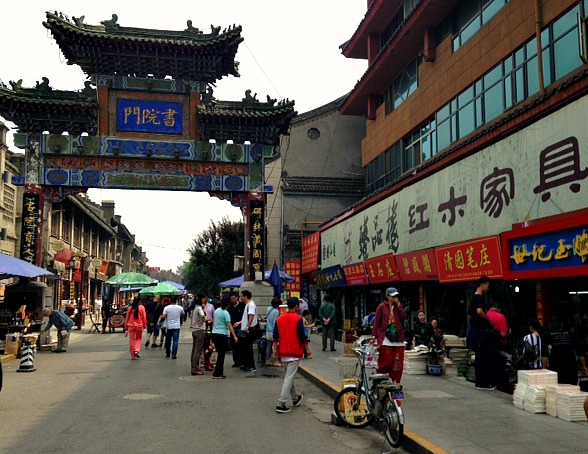 Xi'an Streets | Mint Mocha Musings