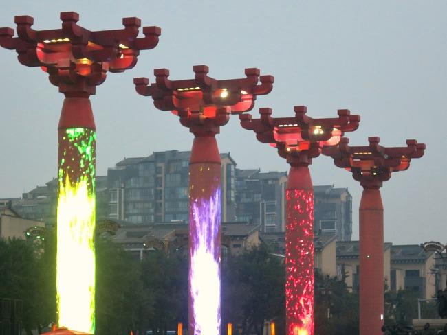 Qujiang New Monuments Mint mocha Musings