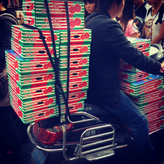 Pizza Delivery China