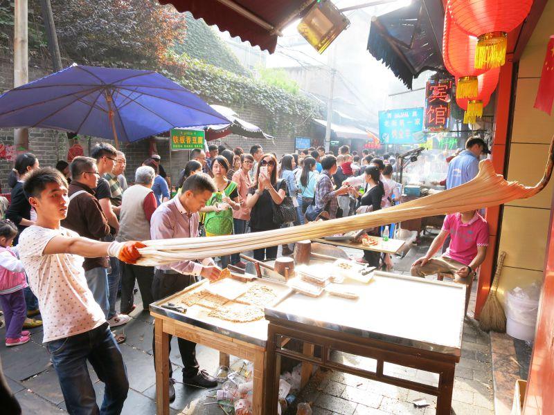 Muslim Quarter china