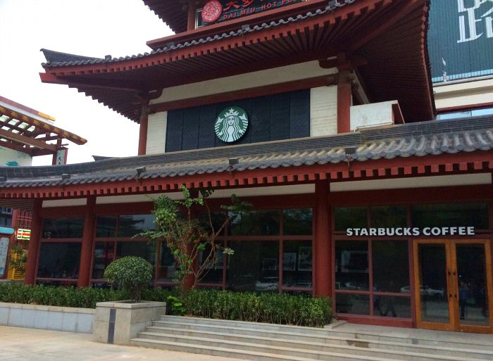 Starbucks China Mint MOcha Musings