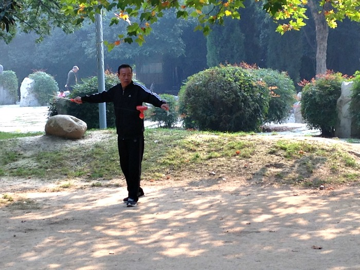 Xi'an Parks in the Morning, China