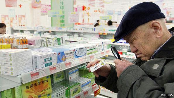 Healthcare China 2 image