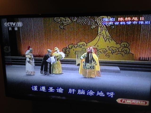TV in Xian
