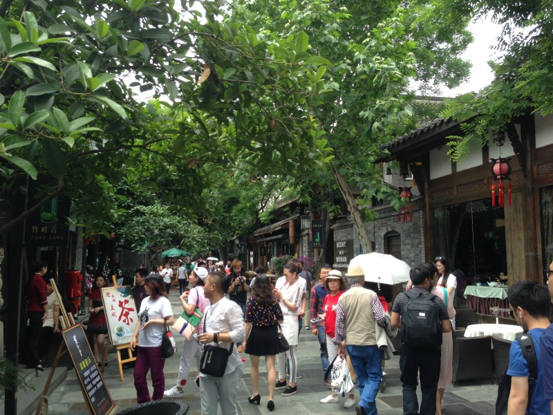 Chengdu tourist attraction