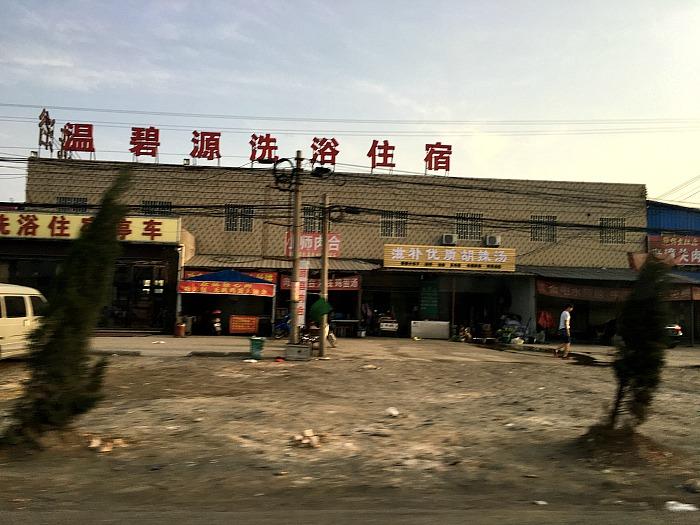 Shaolin Villages