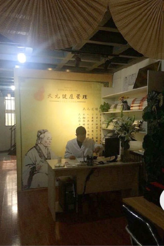 Acupuncture in China