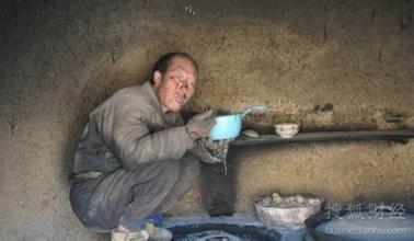 China's people