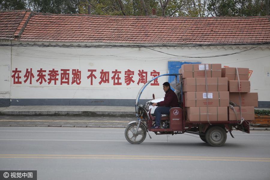 taobao-delivery-tuk-tuks