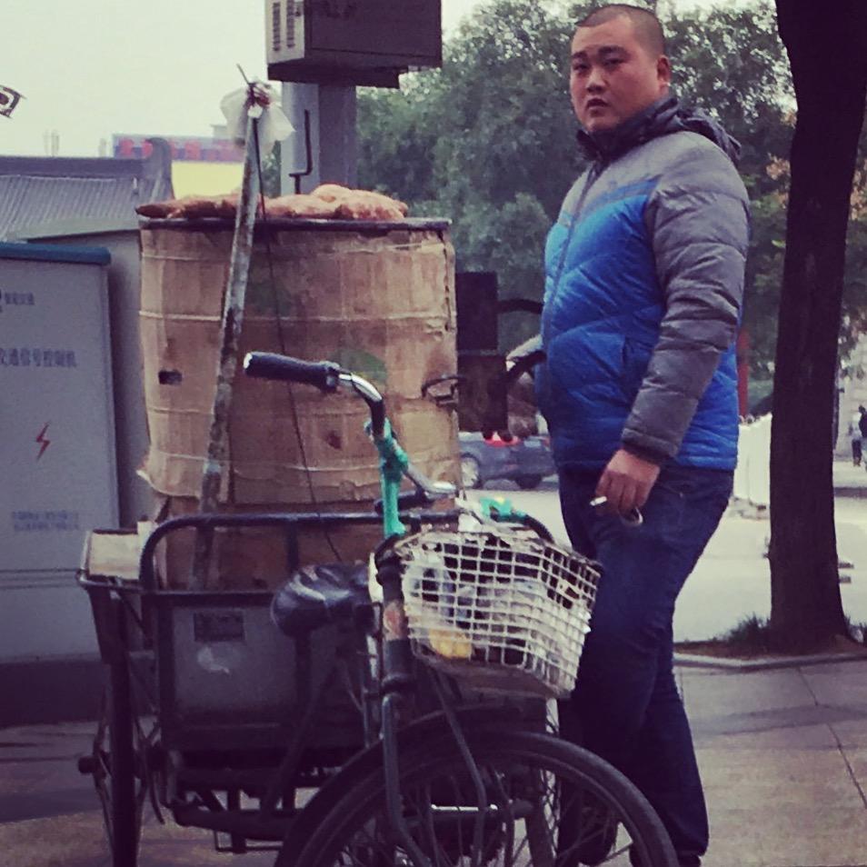 China's smoking culture