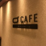 Q CAFE by Royal Garden Cafe
