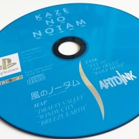 You've Probably Never Played... Kaze no Notam