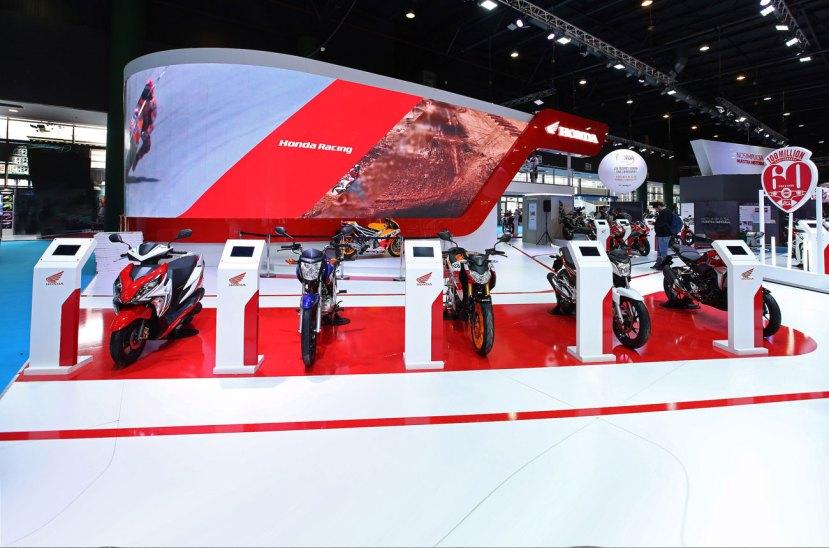 Honda Salon Moto