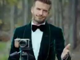 Beckham-Haig-Club