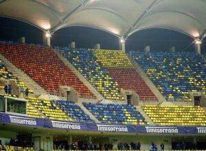 arena-nationala