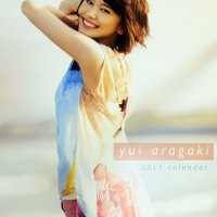 Yui Aragaki Calendar 2013