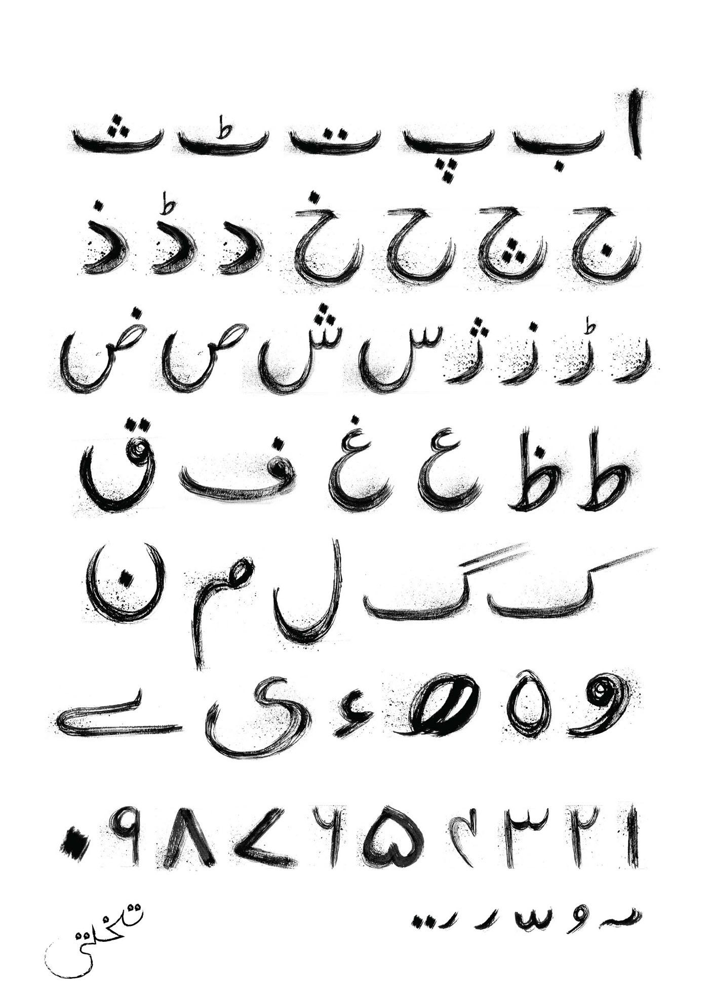 Takhti An Urdu Typeface On Behance