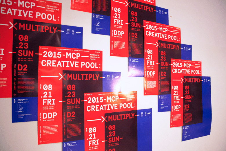 2015 MCP - MULTIPLY Exhibition 07