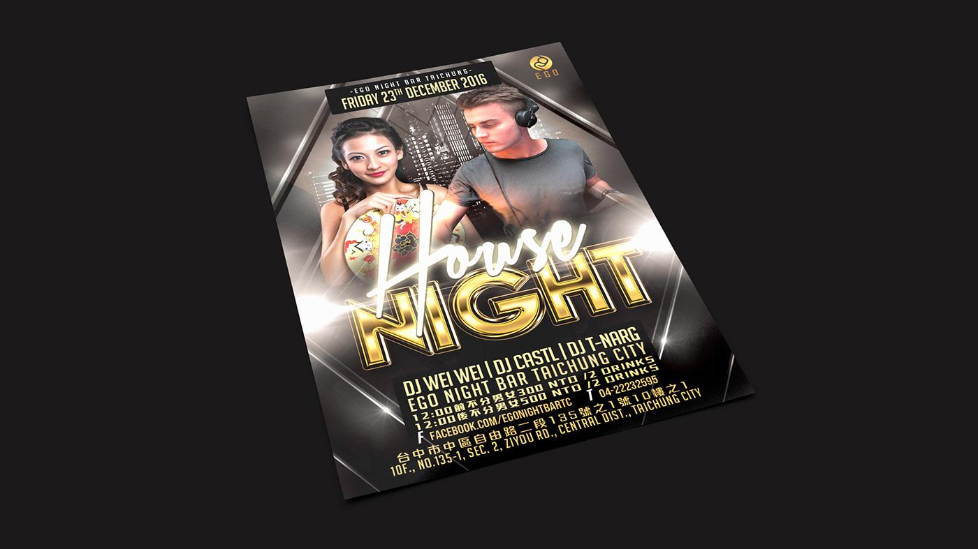 夜店酒吧海報傳單 Night Club Party Poster on Behance