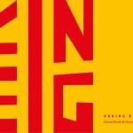 Peking Restaurant Brand Book Identity Guideline On Behance