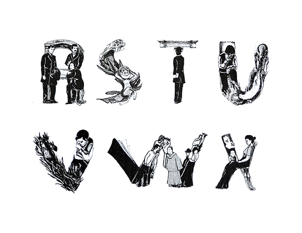 Letters R to X illustrated