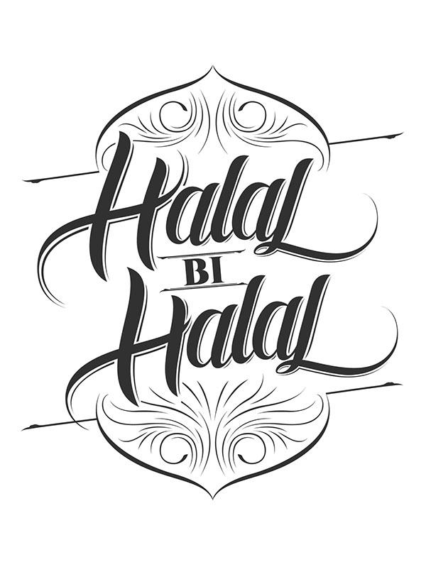 Halal Bi Halal On Behance