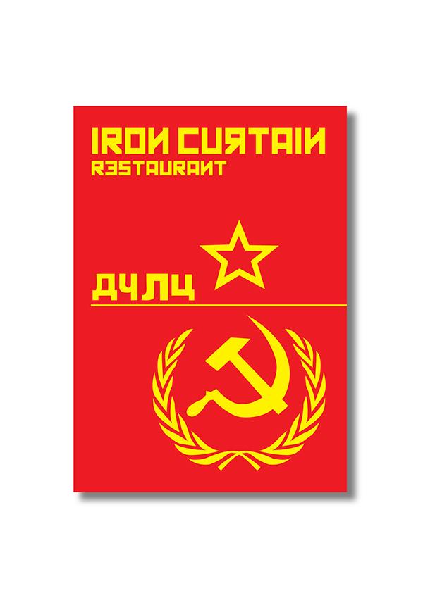 iron curtain restaurant on behance