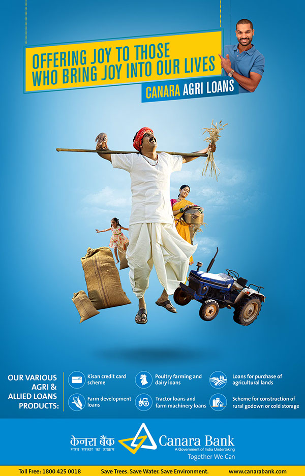 Canara Bank Product Ads On Behance
