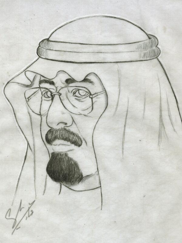 Bq Prince Saud S Appointment Congratulatory Ads On Pantone