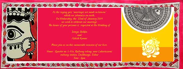 sister s wedding invitation card design
