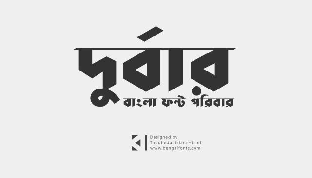 Durbar Bangla Font Family (Free Download) on Behance